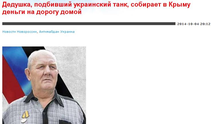 У армии Украины достаточно сил и резервов, чтобы держать длительную оборону Донецкого аэропорта, - пресс-секретарь АТО - Цензор.НЕТ 3737