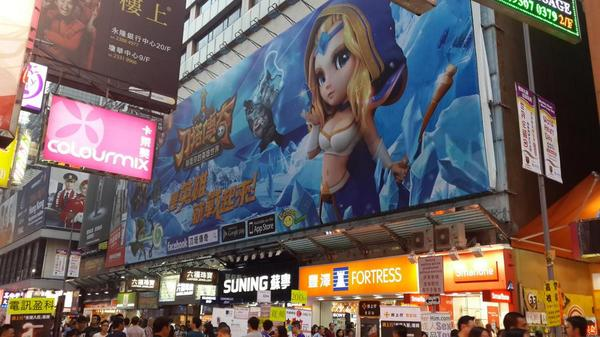 sing chi on twitter dot arena ad in mk hong kong maybe dota