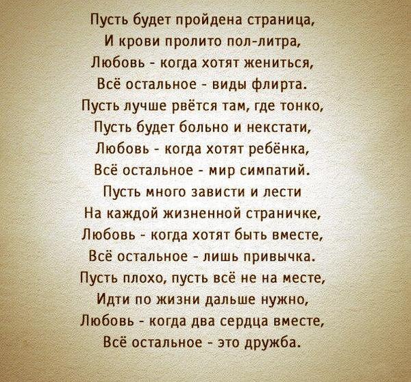 М Горький Коновалов Текст произведения