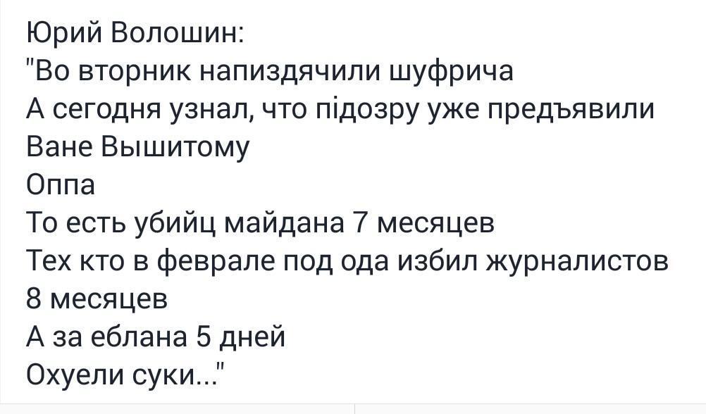 """В Одессе активисты сожгли чучело коррупции, напоминающее """"регионала"""" Кивалова - Цензор.НЕТ 601"""