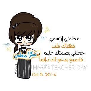 مدرسة البراق ح1 Al Buraq School Twitter