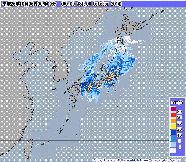 สถานการณ์พายุไต้ฝุ่นหมายเลข 18 (Phanfone) วันจันทร์ที่ 6 ตค. 57 เวลา 00.00 น. https://t.co/EcvoKbD9Gy http://t.co/hLhaBBtEM6