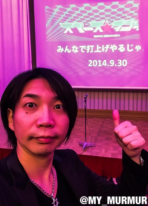 「may be」が「surely」となりますように。『スペース☆ダンディ』ご視聴ありがとうございました!! pic.twitter.com/tgqwFXAyZQ