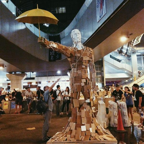 Hong Kong Art: The Art Of Hong Kong's Umbrella Revolution
