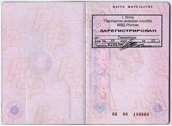 Краматорские активисты требуют от Порошенко остановить избирательные пирамиды Близнюка-младшего, - СМИ - Цензор.НЕТ 174