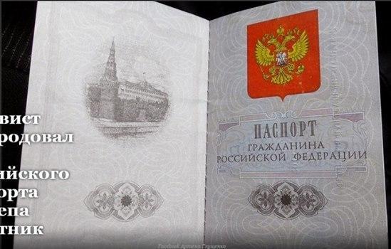 Краматорские активисты требуют от Порошенко остановить избирательные пирамиды Близнюка-младшего, - СМИ - Цензор.НЕТ 484
