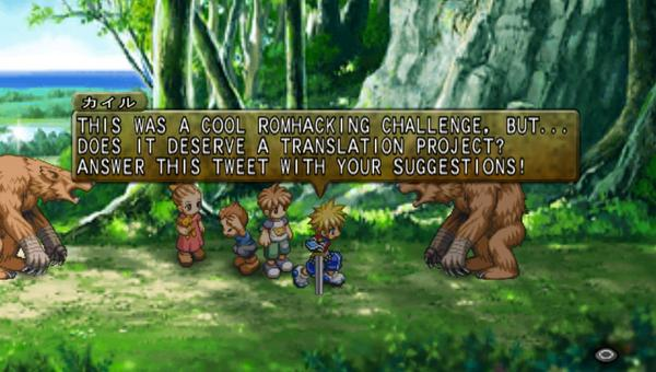 Sky Blade Cloud On Twitter Tales Of Destiny 2 Both Ps2 And Psp