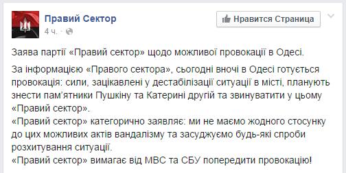 На Луганщине идут перестрелки между террористами и российскими казаками, - ИС - Цензор.НЕТ 6975