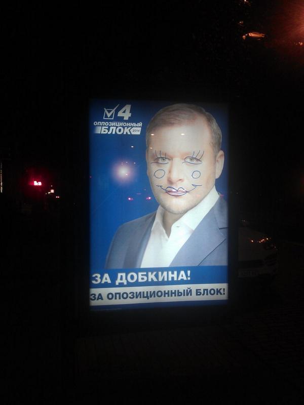 В ГПУ ничего не знают об объявленном Наливайченко аресте четырех офицеров СБУ, причастных к расстрелам на Майдане - Цензор.НЕТ 7055
