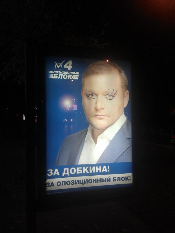 В ГПУ ничего не знают об объявленном Наливайченко аресте четырех офицеров СБУ, причастных к расстрелам на Майдане - Цензор.НЕТ 5026