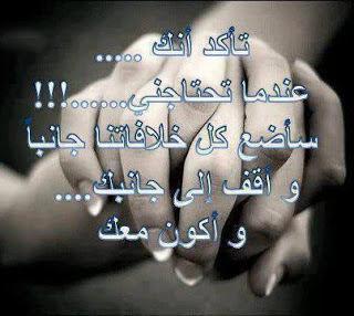 رسالة حب لزوجتي قصيرة Alaylalayl 3