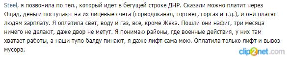 СНБО: Нацгвардия предотвратила прорыв российских диверсантов под Славянском - Цензор.НЕТ 2377