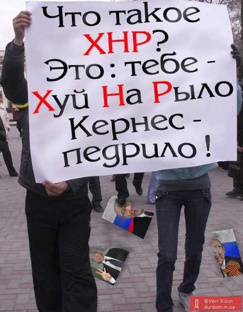 СНБО: Нацгвардия предотвратила прорыв российских диверсантов под Славянском - Цензор.НЕТ 2916