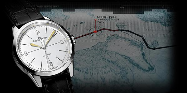 Dive into the #Geophysic1958 universe: http://t.co/ikzpJtuy5V . http://t.co/EFOAXMS5C1