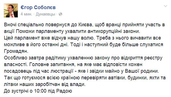 Еврокомиссия готова гарантировать РФ погашение долга Украины за газ - Цензор.НЕТ 9175