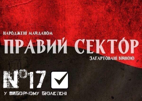 Порошенко предлагает Раде срочно внести изменения в границы районов Луганской области - Цензор.НЕТ 1433