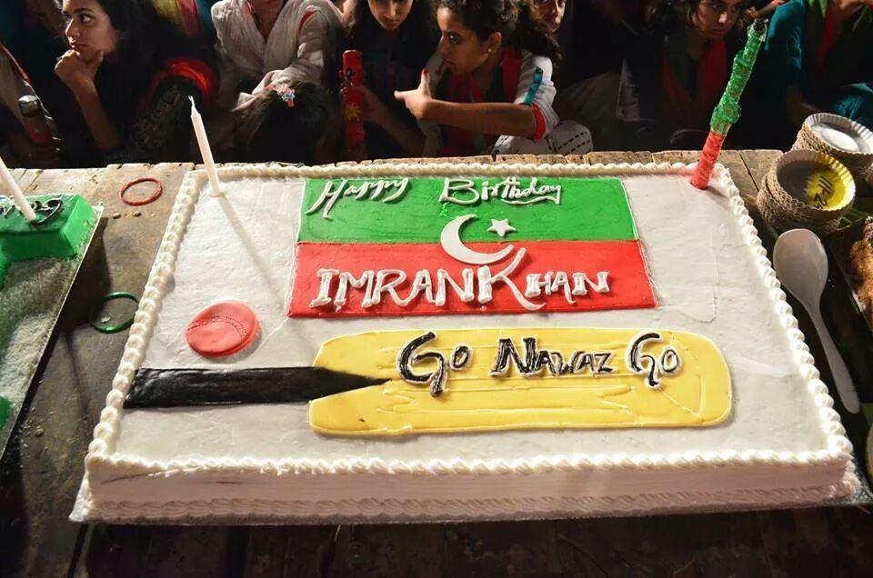 Interesting Birthday Cake Presented To Imran Khan