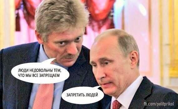 """Второго """"РосУкрЭнерго"""" в Украине не будет, а если Фирташ хочет покупать российский газ, мы обеспечим его доставку, - Кабмин - Цензор.НЕТ 63"""