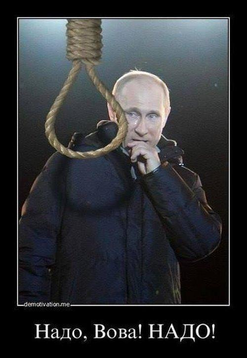 """Мрачная реальность:  Если завтра война,то  успеет ли путинская банда """"в поход"""""""