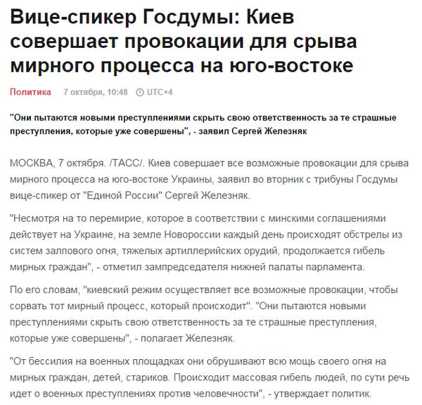 Утечка капитала из России зашкаливает за все мыслимые границы, - Глазьев - Цензор.НЕТ 3866