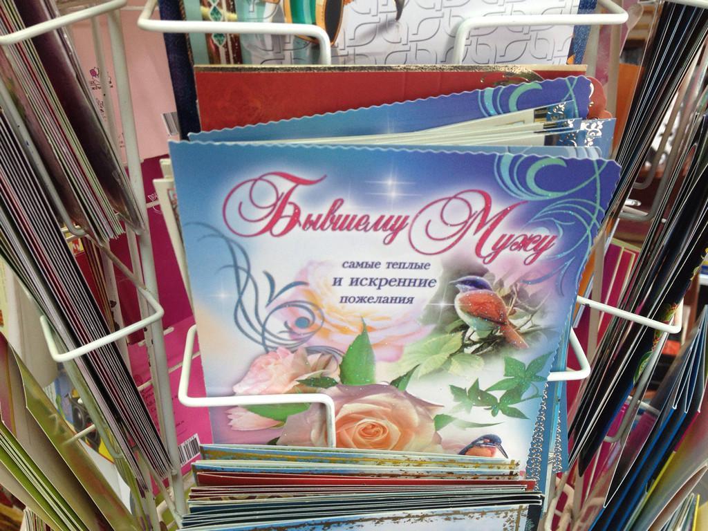 Музыкальные открытки омск, про пьяных подруг