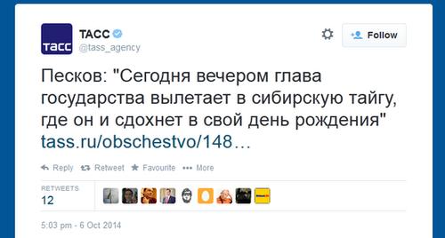 Рада поддержала создание Нацкомиссии по вопросам предотвращения коррупции - Цензор.НЕТ 9601