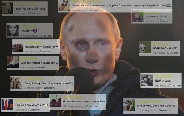"""СБУ задержала в Мариуполе политинформатора """"ДНР"""" - Цензор.НЕТ 924"""