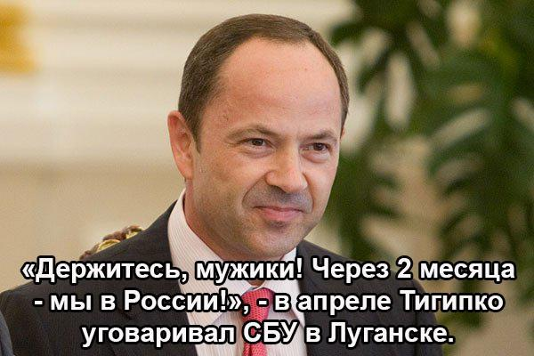 С начала оккупации 14 крымских татар арестованы на полуострове,- Чубаров - Цензор.НЕТ 3796