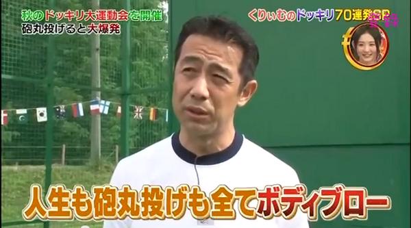 森脇健児伝説