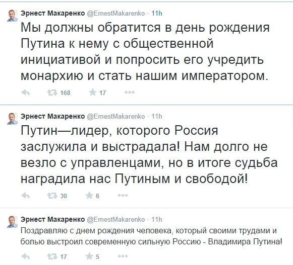 Украина должна настоять на том, чтобы Россию исключили из миссии ОБСЕ, - Тымчук - Цензор.НЕТ 6589