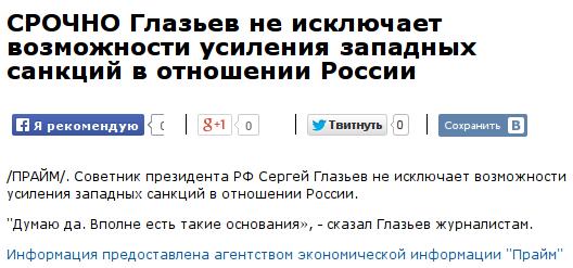 Террористы понесли потери при штурме аэропорта в Донецке, - СНБО - Цензор.НЕТ 8770