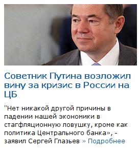 """Савченко боится представить, что с ней могут делать в российской психушке: """"Но я на их вопросы отвечать не стану"""" - Цензор.НЕТ 3560"""