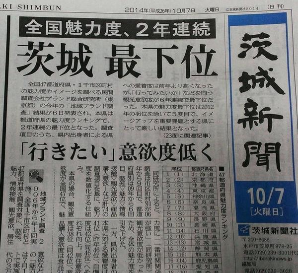 トシロー、気にすんなって。 http://t.co/SY6pUPfeRX