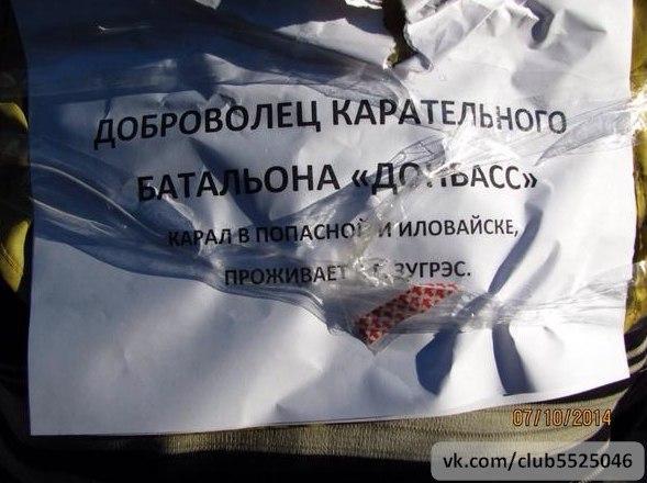В последние дни террористы увеличили интенсивность обстрелов украинских позиций, - СНБО - Цензор.НЕТ 4767