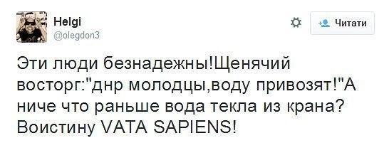 Волонтеру Татьяне Рычковой вручили высокую государственную награду - Цензор.НЕТ 2779