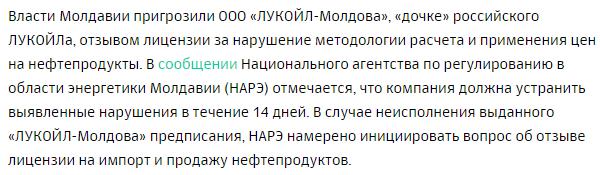 Украина может ввести точечные санкции против российских компаний, - Минэкономразвития - Цензор.НЕТ 1760