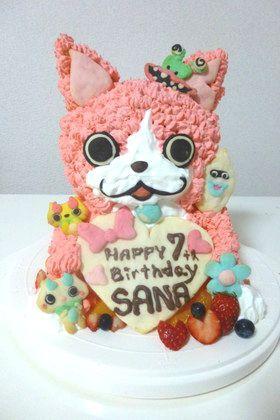 やった~ケーキだ★幸せスイーツ siawase1_sweet【ジバニャン:こりすぎか?】かわいい子供の誕生日。でも、マジこりすぎよ! このジバニャン!これじゃ食べるのかわいそう!★出典: