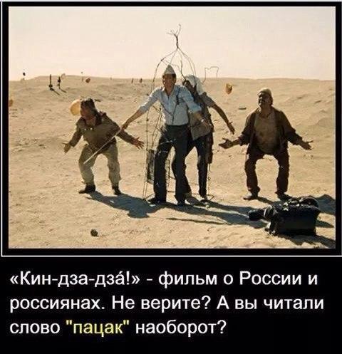 В плену на Донбассе остается еще 600 украинцев, - Порошенко - Цензор.НЕТ 9314