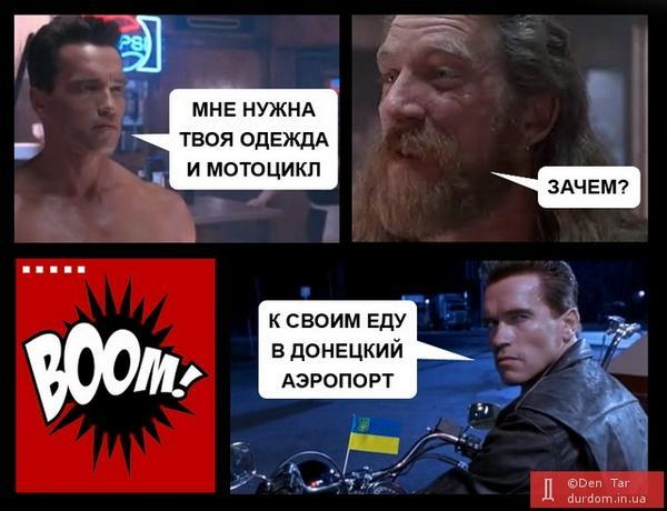 """""""Режим тишины"""" в зоне АТО продлится до полного прекращения огня на Донбассе, - СНБО - Цензор.НЕТ 606"""