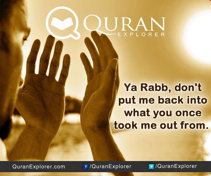 Quran Explorer on Twitter: