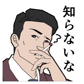 サスペンスドラマのtwitterイラスト検索結果 古い順