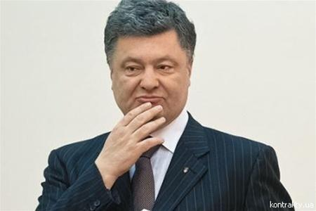 Досье на главу Донецкой облгосадминистрации - Александра Кихтенко - Цензор.НЕТ 8030