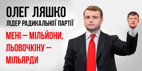 Российских учащихся в программе обмена с США заменят украинские школьники - Цензор.НЕТ 1114