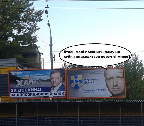"""""""Ну, что вам сказать. Я Донбасс услышал"""", - захваченный боевиками в плен журналист Егор Воробьев вернулся домой - Цензор.НЕТ 1536"""