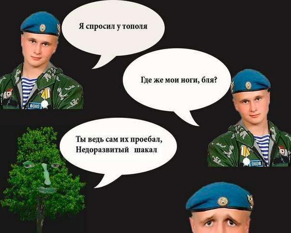 Руководство Минобороны не врет, но и всей правды не говорит, а это еще хуже, - Тымчук о расследовании трагедии под Иловайском - Цензор.НЕТ 2005