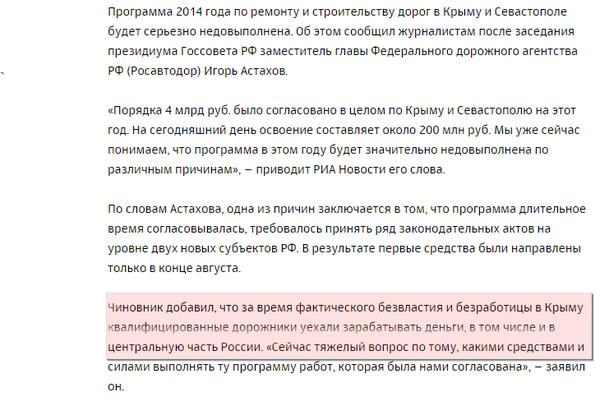 Украина должна увеличить численность армии, - Смешко - Цензор.НЕТ 7985