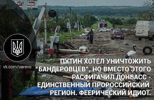 Телеканал Минобороны РФ удалил материал о гибели самарского спецназовца Максима Медведя, воевавшего на Донбассе - Цензор.НЕТ 1972