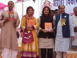 "Rajani Prasad on Twitter: ""More Pics of Paridhi Sharma ..."