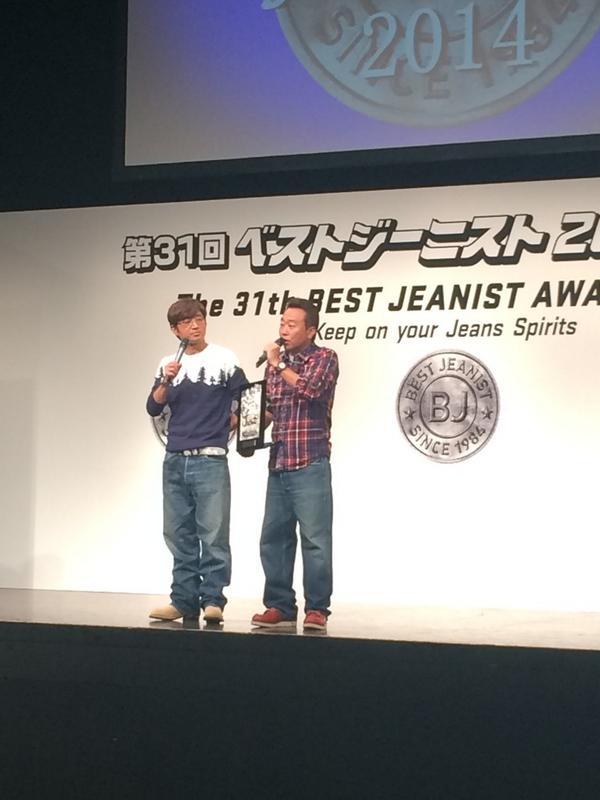 さまぁ〜ずがベストジーニスト賞を授賞いたしました!普段と違う雰囲気の現場でドキドキしました。とりあえず、よかったです! http://t.co/CVu4qLaGAY