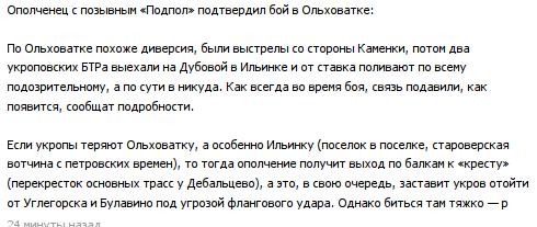 У Порошенко заявили, что агрессию РФ провоцирует нерешительность Запада - Цензор.НЕТ 7379